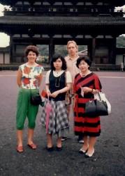 Gralen Japan 1